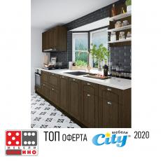 Кухня Сити 433 От Мебели Домино