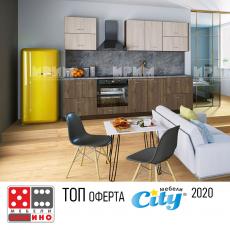 Кухня Сити 422 От Мебели Домино