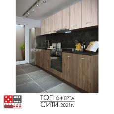 Кухня Сити 425 От