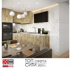 Кухня Сити 417 От Мебели Домино