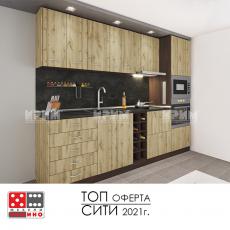 Кухня Сити 420 От Мебели Домино