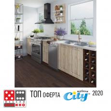 Кухня Сити 427 От Мебели Домино