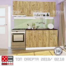 Кухня Сити 432 От Мебели Домино