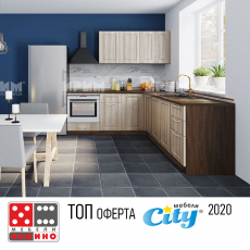 Кухня Сити 430 От Мебели Домино