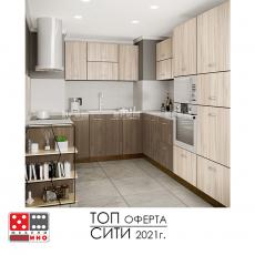 Кухня Сити 424 От Мебели Домино