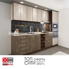 Кухня Сити 426 От Мебели Домино