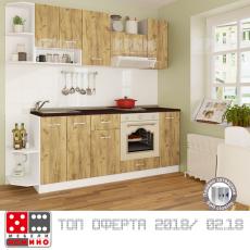 Кухня Сити 419 От Мебели Домино