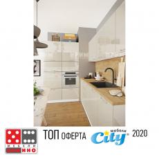 Кухня Сити 450 От Мебели Домино