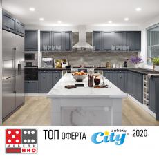 Кухня Сити 442 От Мебели Домино