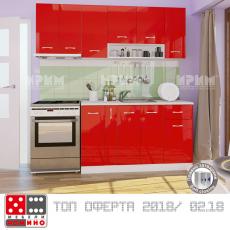 Кухня Сити 706 От