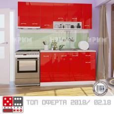 Кухня Сити 449 От Мебели Домино