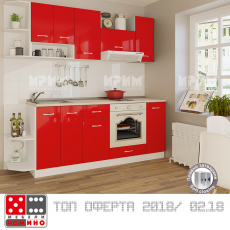 Кухня Сити 436 От Мебели Домино