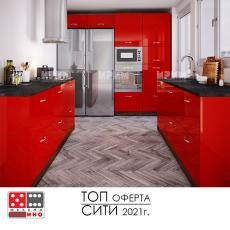 Кухня Сити 704 От