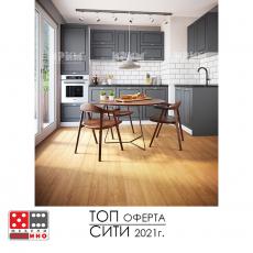 Кухня Сити 447 От Мебели Домино