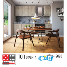 Кухня Сити 435 От