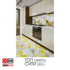 Кухня Сити 445 От Мебели Домино