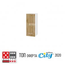 Кухненски модул Сити БД-301 От