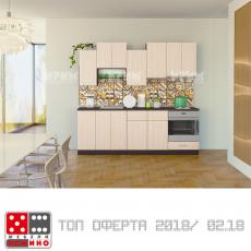 Кухня Сити 710 От