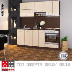 Кухня Сити 749 От Мебели Домино