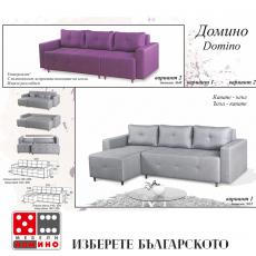 Холов ъгъл - канапе Домино От Мебели Домино