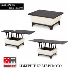 Холна / трапезна маса Промо От Мебели Домино
