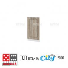 Метален шкаф Carmen CR-1260 XZ От Мебели Домино