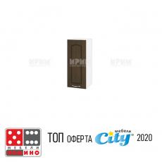 Метален шкаф Carmen CR-1268 J От Мебели Домино