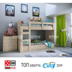 Двуетажно легло Сити 2017 От Мебели Домино