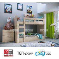 Двуетажно легло Сити 2017 От