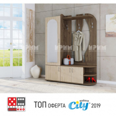 Art.No.5502098city4052- Портманто Сити 4052 от