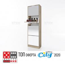 Шкаф за обувки Сити 4011 От Мебели Домино