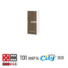 Кухненски модул Сити БЛ-201 От
