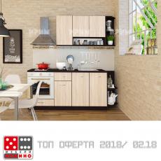 Кухня Сити 234 От