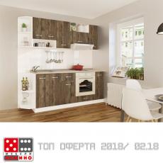 Кухня Сити 402 От Мебели Домино