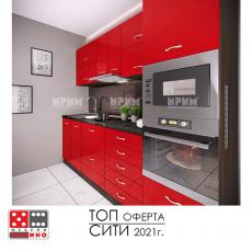 Кухня Сити 410 От Мебели Домино