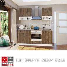 Кухня Сити 405 От Мебели Домино