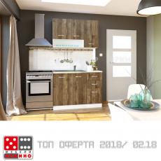 Кухня Сити 408 От Мебели Домино