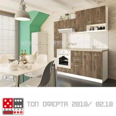 Кухня Сити 400 От Мебели Домино
