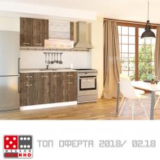 Кухня Сити 409 От Мебели Домино