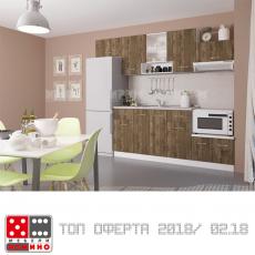Кухня Сити 407 От Мебели Домино