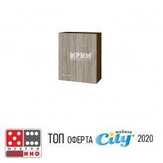 Кухненски модул Сити В14 От Мебели Домино