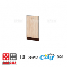 Кухненски модул Сити А 38 От Мебели Домино
