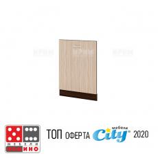 Кухненски модул Сити ВА-39 От