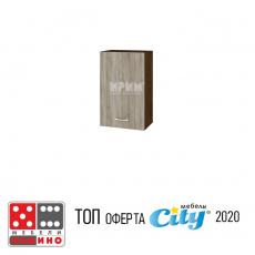 Кухненски модул Сити В-5 От