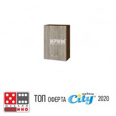 Кухненски модул Сити В-31 От Мебели Домино