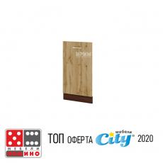Кухненски модул Сити ВД-138 От Мебели Домино