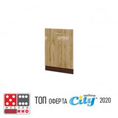 Кухненски модул Сити ВД-139 От Мебели Домино