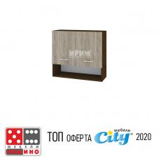 Кухненски модул Сити В-33 От Мебели Домино