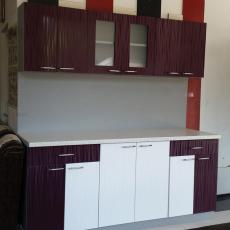 Кухня Евролукс От Мебели Домино