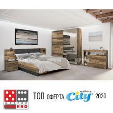 Спален комплект Сити 7016 От Мебели Домино